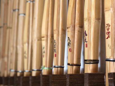 竹刀を買う前に知りたい! サイズや重さの選び方から手入れまで