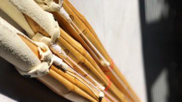 """最適な竹刀の選び方! 長さ・重さ・太さの規程と、竹刀選びの""""感覚""""について"""