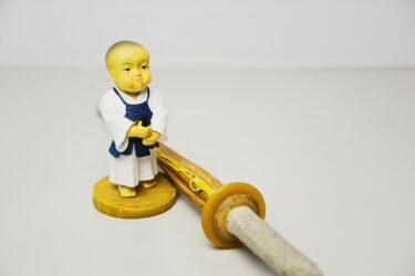 剣道の形や筆記もある?剣道の昇段審査について